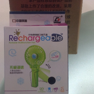 Rechargeable Portable Multi Function Fan