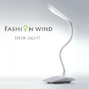 Fashion Wind Desk Light