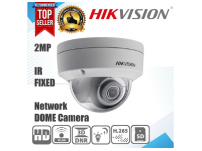HIKVISION HIKVISION DS-2CD2121G0-I 2MP IR FIXED DOME NETWORK CAMERA