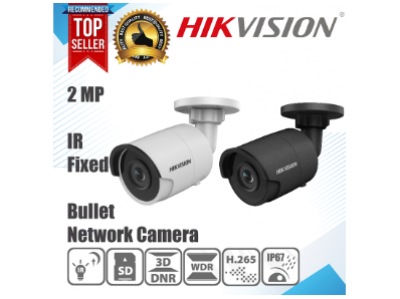 HIKVISION Hikvision CCTV IP Camera DS-2CD2025FWD-I BULLET 2MP| Night Vision | 1080P | Smart IR| IP67